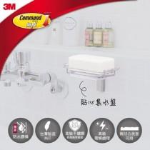 3M 無痕 304不鏽鋼 金屬防水收納系列  肥皂架