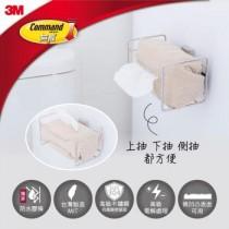 3M 無痕 304不鏽鋼 金屬防水收納系列 抽取式衛生紙收納架