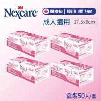 3M 醫用口罩7660成人款-粉色 盒裝X4盒(雙鋼印)(免運)
