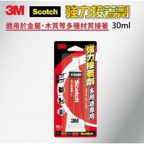3M  Scotch 多用途專用強力接著劑-6004 (30ML)