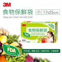 3M食物保鮮袋小型100入(17X25CM)
