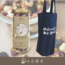 日月傳奇 金寶綜合堅果500gX1+日月傳奇 獨家設計款環保小提袋