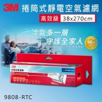 3M 高效級捲筒式靜電空氣濾網/冷氣濾網9808-RTC