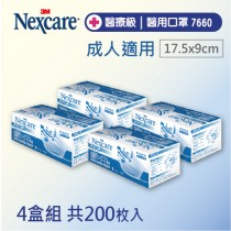 3M 醫用口罩7660成人款-藍色 盒裝X4盒(雙鋼印) (免運)