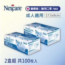 3M 醫用口罩7660成人款-藍色 盒裝X2盒(雙鋼印)