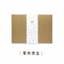 【空盒加購】日月傳奇饗樂禮盒 空盒