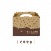 【空盒加購】日月傳奇愛馨禮盒 空盒