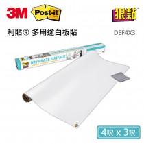 3M Post-it 利貼 狠黏 DEF6X4多用途白板貼6呎 x 4呎(白板貼)