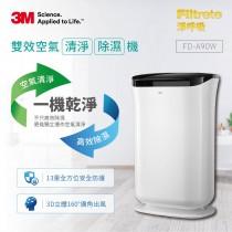 3M 雙效空氣清淨除濕機-FD-A90W