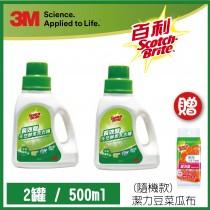【特殺價】3M 長效型天然酵素洗衣精-沐浴清新香氛500ml X2 贈潔力豆菜瓜布(隨機一款)
