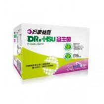 好康益菌-Dr.Hsu益生菌(30條) (冷藏品請選宅配)