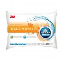 3M 新一代防螨水洗枕 兒童型WZ300